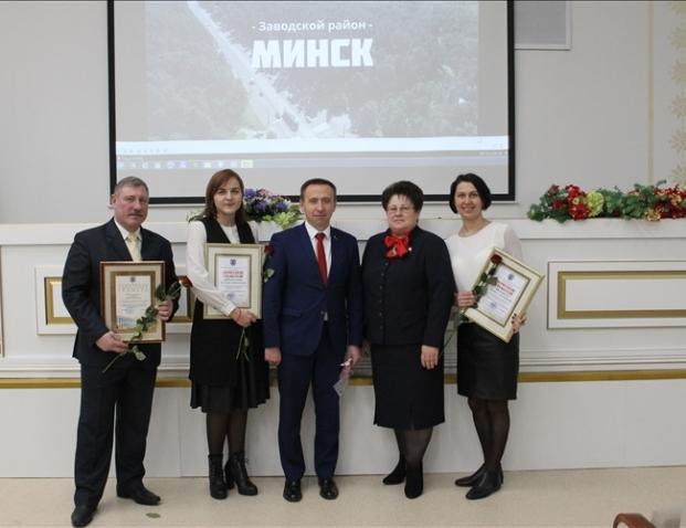 Торжественное мероприятие, посвященное 82-й годовщине со дня образования Заводского района г.Минска (17.03.2020)