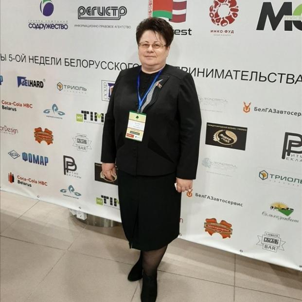 На II Республиканском деловом форуме «Развитие предпринимательства в Беларуси: стратегия и тактика» (26.02.2020)